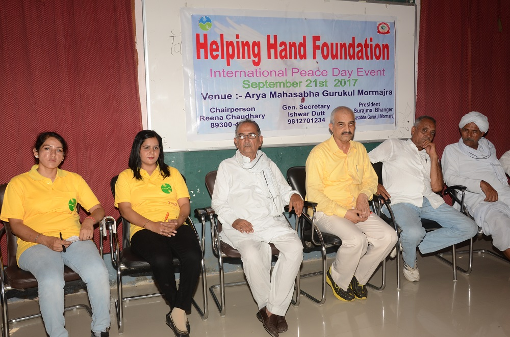 Helping Hand Foundation